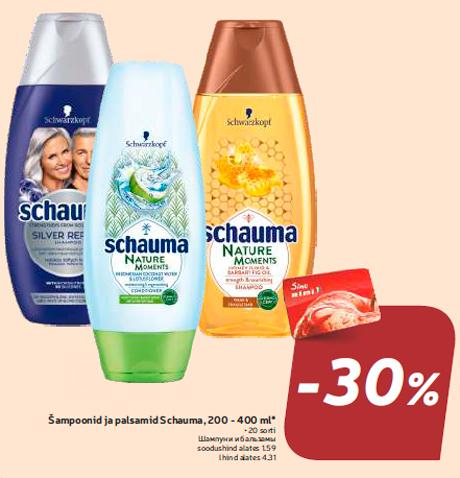 Šampoonid ja palsamid Schauma, 200 - 400 ml*  -30%