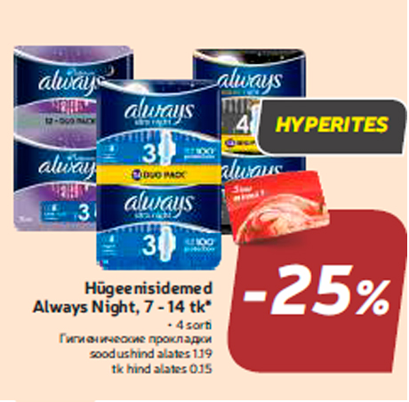 Hügeenisidemed Always Night, 7 - 14 tk*  -25%