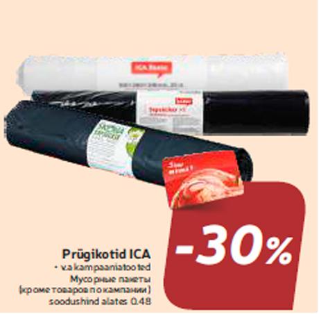 Prügikotid ICA  -30%