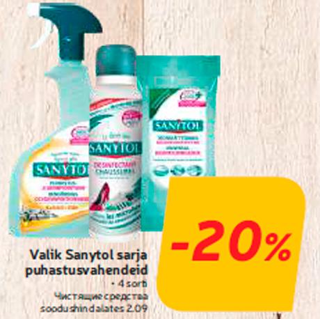 Valik Sanytol sarja puhastusvahendeid  -20%