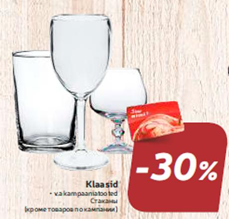 Klaasid -30%