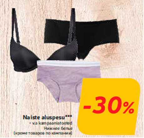 Naiste aluspesu***  -30%