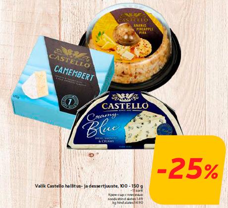 Valik Castello hallitus- ja dessertjuuste, 100 - 150 g  -25%