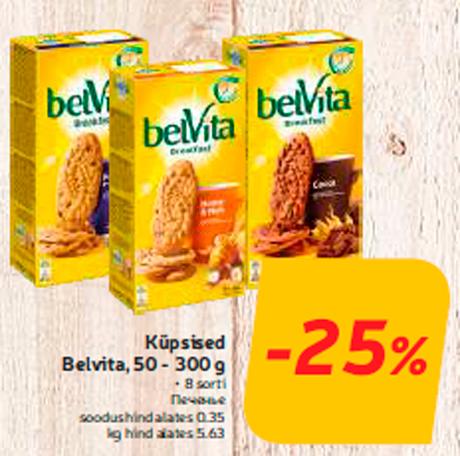 Küpsised Belvita, 50 - 300 g  -25%