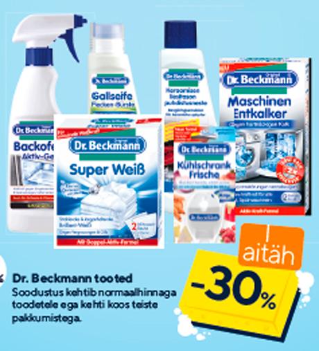 Товары Dr. Beckmann  -30%