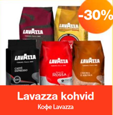 Lavazza kohvid  -30%