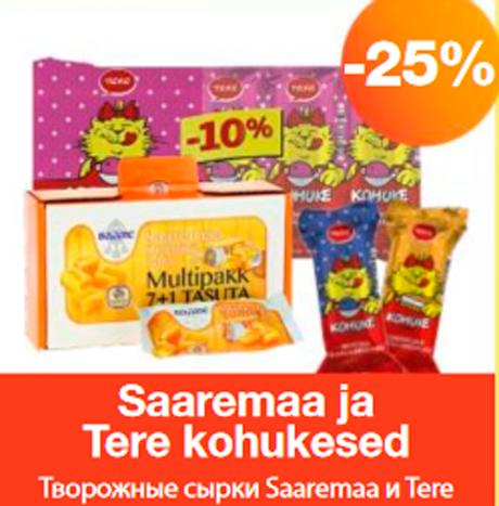 Saaremaa ja Tere kohukesed  -25%
