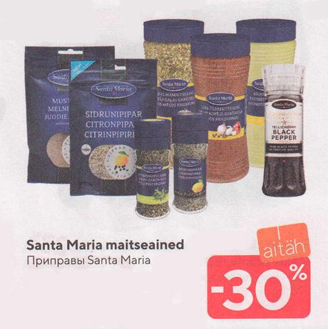 Santa Maria maitseained  -30%