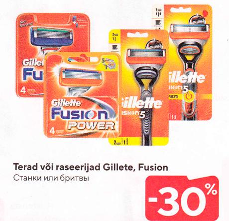 Terad või raseerijad Gillete, Fusion -30%