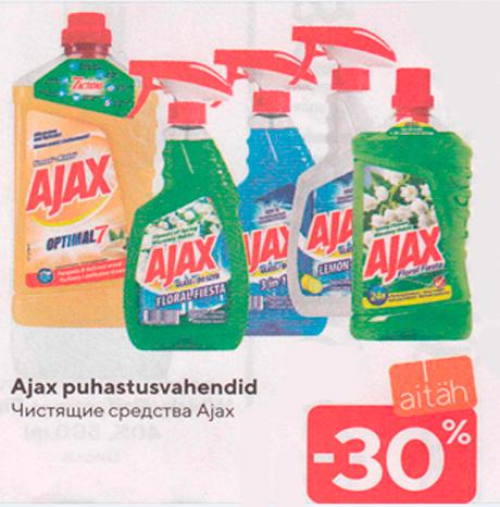Ajax puhastusvahendid  -30%