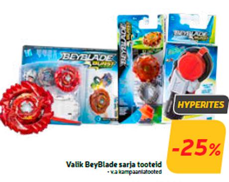 Valik BeyBlade sarja tooteid  -25%