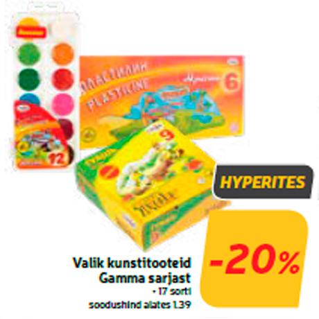 Valik kunstitooteid Gamma sarjast -20%