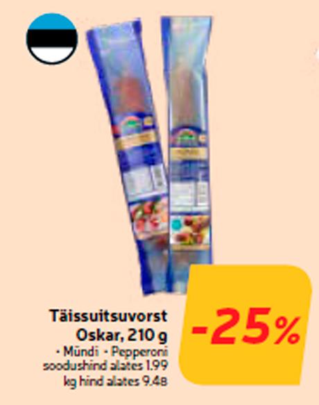 Täissuitsuvorst Oskar, 210 g -25%