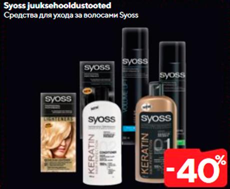 Syoss juuksehooldustooted  -40%