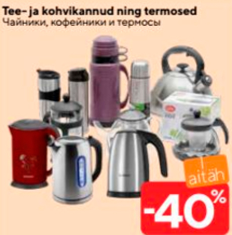 Tee- ja kohvikannud ning termosed  -40%