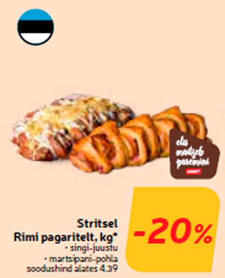 Штрицель  -20%