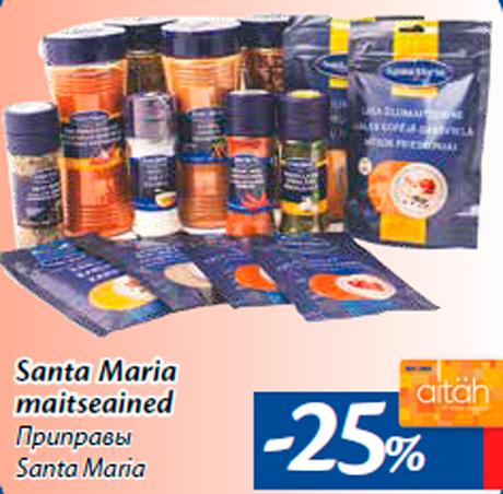 Приправы Santa Maria -25%