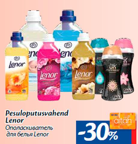 Ополаскиватель для белья Lenor -30%