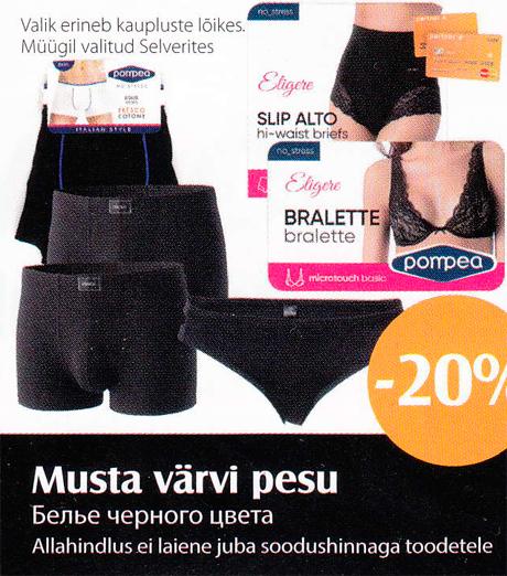 Musta värvi pesu  -20%