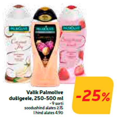 Valik Palmolive dušigeele, 250-500 ml  -25%