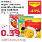 Магазин:Comarket,Скидка:Podravka Vegeta ароматизатор, куриный бульон и куриный суп с лапшой