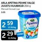 Allahindlus: ARLA APETINA VALGE JUUSTU KUUBIKUD 200 g
