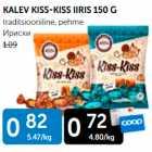 Allahindlus: KALEV KISS-KISS IIRIS 150 G