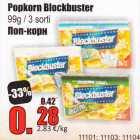 Popkorn Blockbuster