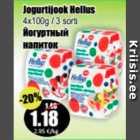 Магазин:Grossi,Скидка:Йогуртовый напиток
