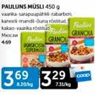 PAULUNS MÜSLI 450 G