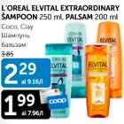 L´OREAL ELVITAL AXTRAORDINARY ŠAMPOON 250 ml, PALSAM 200 ml
