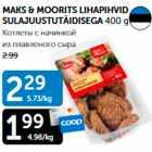 MAKS & MOORITS LIHAPIHVID SULAJUUSTUTÄIDISEGA 400 G