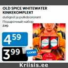 OLD SPICE WHITEWATER KINKEKOMPLEKT