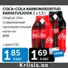 COCA-COLA KARBONISEERITUD KARASTUSJOOK 2 x 1,5 l