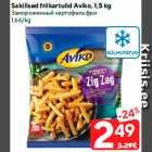 Sakilised friikartulid Aviko, 1,5 kg