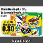 Магазин:Grossi,Скидка:Завтраки  и батончики Nestle