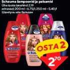 Schauma šampoonid ja palsamid