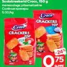 Soolakreekerid Croco, 150 g