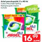 Ariel pesukapslid, 2 x 40 tk