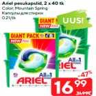 Allahindlus: Ariel pesukapslid, 2 x 40 tk