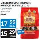 DR.STERN SUPER PREMIUM KUIVTOIT KOERTELE 10 kg