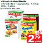 Магазин:Maxima,Скидка:Хлопья для завтрака