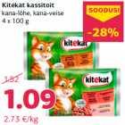 Магазин:Comarket,Скидка:Корм для кошек