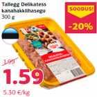 Allahindlus - Tallegg Delikatess kanahakklihasegu 300 g