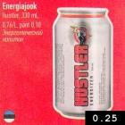Energiajook