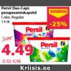 Persil Duo-Caps pesupesemiskapslid