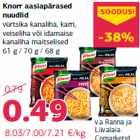 Knorr aasiapärased nuudlid