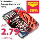 Магазин:Comarket,Скидка:Грузинские сырые колбаски 450 г