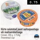 Магазин:Selver,Скидка:Плавленый сыр
