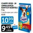 CHAPPI VEISE- JA LINNULIHAGA KUIVTOIT KOERTELE 9 kg